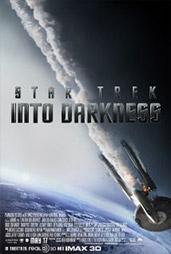 Star Trek 2 Movie Poster